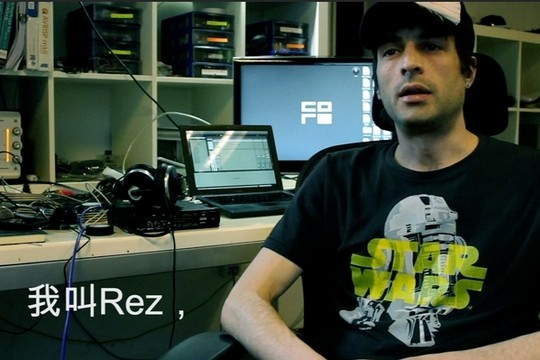 User Preferences: Tech Q&A With Rez From CORE Labs