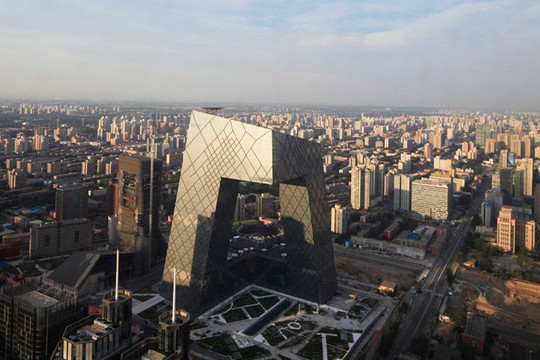 Beijing's New Rem Koolhaas-Designed Skyscraper Looks Like A Gigantic Pair Of Pants