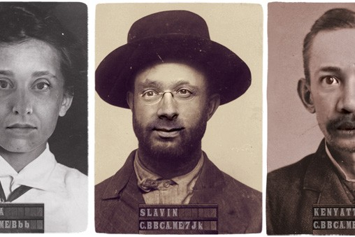 Turn Yourself Into A Vintage (And Slightly Creepy Looking) Criminal With Mugshot Yourself