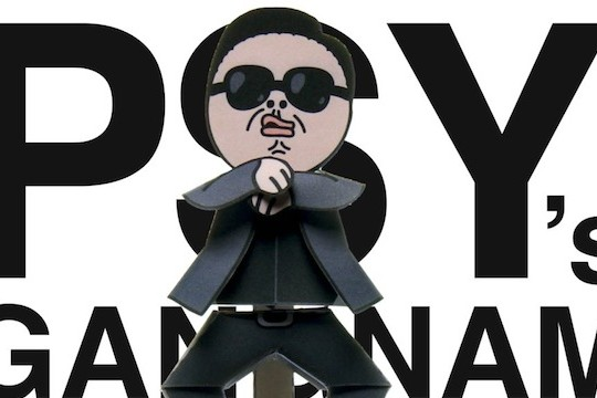 "Make Your Own Tiny PSY To Do The ""Gangnam Style"" Dance So You Don't Have To [Instructables How-to]"