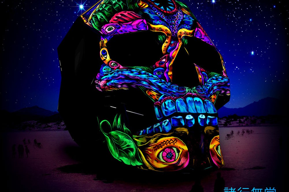 A 30-Foot Skull Will Ignite Burning Man In A Blaze Of Projection Mapped Glory