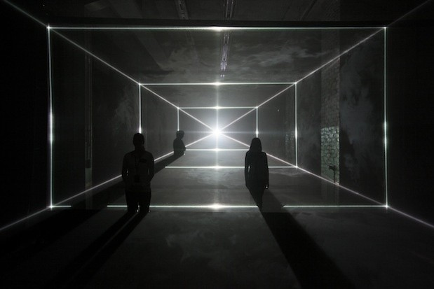 UVA Creates Space From Light In Vanishing Point
